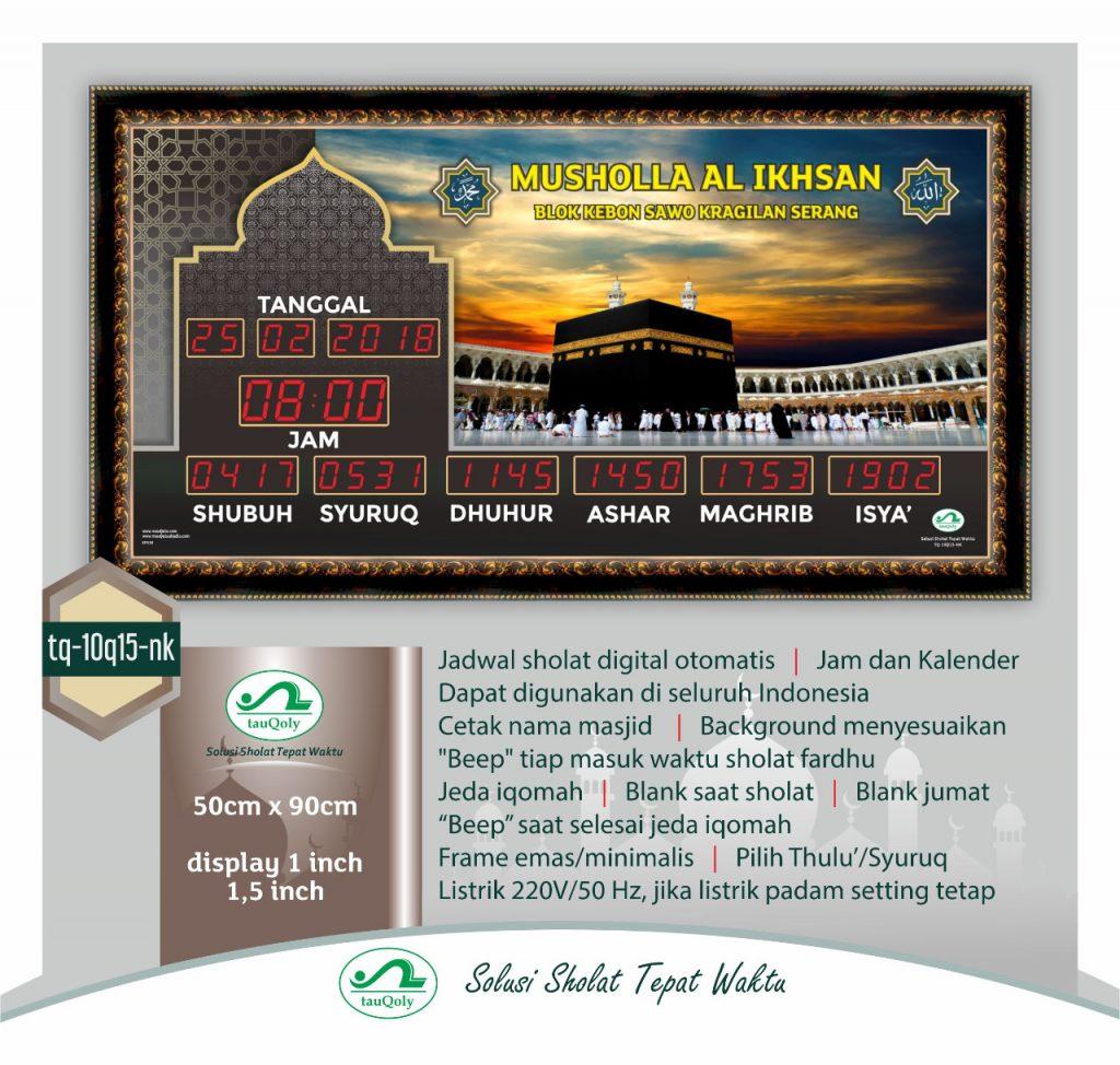 Jam Digital Masjid Frame Murah