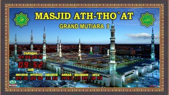 Jual Jam Masjid Digital di Siompu Barat
