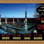Jual Jam Masjid Digital di Johan Pahlawan