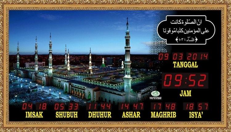 Jual Jam Masjid Digital di Hulu Sungai Selatan