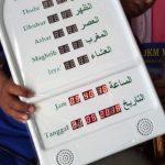 Jual Jam Masjid Digital di Mila