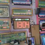 Jual Jam Masjid Digital di Sungai Limau