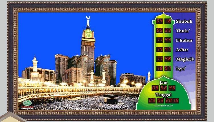 Jual Jam Masjid Digital di Kedungadem