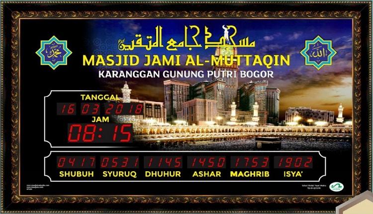 Jual Jam Masjid Digital di Mangunjaya